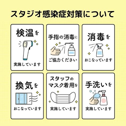 【重要】新型コロナウィルス感染拡大防止関連のお知らせ・一覧