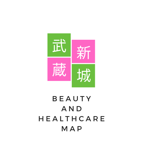 武蔵新城ビューティー&ヘルスケア MAP
